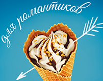 Nestle Ice-cream Posters (2017)