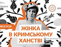Works for Crimean House, Kyiv / Кримський Дім, Київ