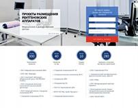 Landing Page проектной организации