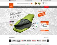Online-market Utera