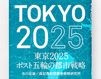 Book Design | Tokyo 2025 - Post Olympic Urban Design