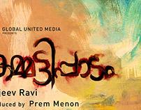 Kammatti Padam Malayalam Movie Poster Design 2016