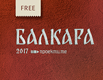 BALKARA - free font