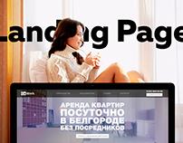 Landing Page по съёму квартир в г. Белгород