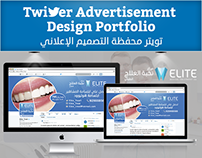 Twitter Advertisements Designs for Dental Clinic