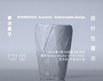 Quantum of SPRINGPOOL|設計包覆® 春池量子 形象影片