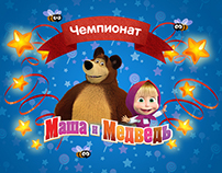 UI for Masha & The Bear App.
