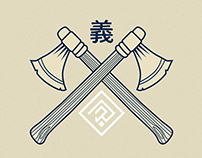Bushidō 武士道, - Illustration