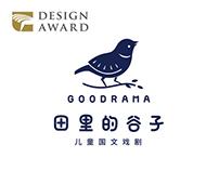 田里的谷子 品牌形象设计