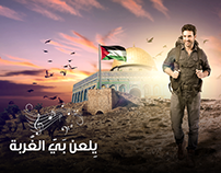 Ghorbeh - Palestine