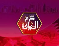 Karam Al-Deyafa