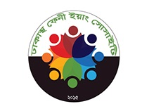 Feni Young Society of Dhaka