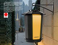 The Lamp Speaker