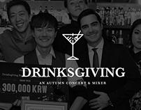 Drinksgiving 2017