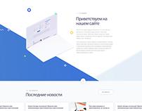 Pushpay website redesign