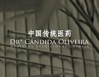 DrªCândida Oliveira - Medicina Tradicional Chinesa