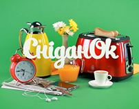 Snidanok / Сніданок