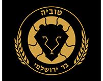 Tuvya Bar Branding