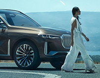 BMW X7 iPerformance Concept (2017) - 3D Modeling