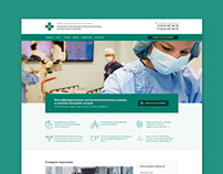 Website of the city hospital