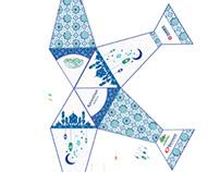 Pharmaceutical lantern Ramadan theme