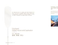 设计赵仁忠 进贤湾国际度假区3