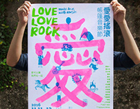 Love Love Rock Festival 2017