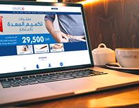 Mohammed Dossary Hospital Web Portal
