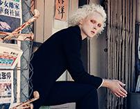 Annie Montogomery for VULKAN Magazine