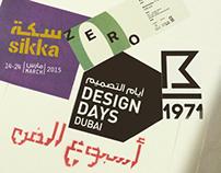 Stenciling- أسبوع الفن  Dubai Art Week