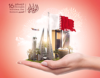 National Day - Bahrain Manipulation Design