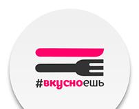 [Logo] #vkusnoesh food delivery