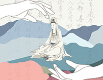 FIDM PROJECT – Guanyin Poster