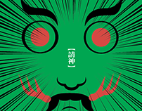 Hungry Ghost Festival - Stationery Design