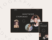 landing page photographer