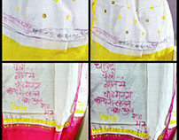 Chanderi ( a very Special Indian fabric) Dupattas