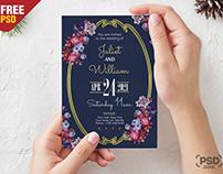 Beautiful Wedding Invitation Card PSD