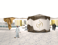 Book Shop at Doha ShoppingC.