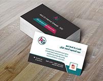 Abd El-Hamid Ghazal Business Card