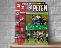 Magazine about Rugby