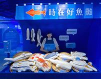 駁二藝術特區-海底市場展覽:時在好魚攤