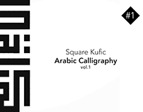 Square Kufic Calligraphy Vol. 1