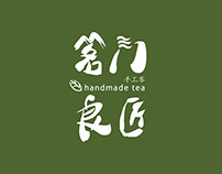 Ming Men 茗門良匠   Logo Design