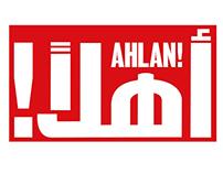 Ahlan Arabic Magazines