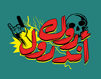 Rock&Roll Arabic Typography