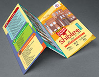 Tri Fold Brochure - Shiblee