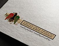 Logo Design for National Bureau of Statistic UAE