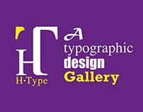 H-Type