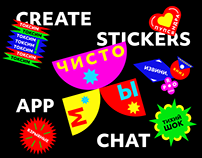 Chatty Stickers — Generate Your Emotions!
