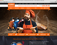 Дизайн leading page O-Grill